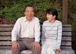 有料老人ホームの体験入居の説明